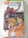 r1_93837 【中古】【VHSビデオ】Z.O.E Dolores,i crisis 06 [VHS] [VHS] [2001]