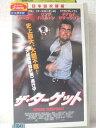 r1_93853 【中古】【VHSビデオ】ザ・ターゲット【日本語吹替版】 [VHS] [VHS] [1998]