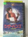 乐天商城 - r1_94281 【中古】【VHSビデオ】シザーハンズ【日本語吹替版】 [VHS] [VHS] [1996]