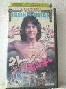 r1_94532 【中古】【VHSビデオ】クレイジーモンキー 笑拳【字幕版】 [VHS] [VHS] [1998]