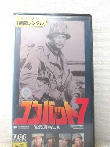 r1_94649 【中古】【VHSビデオ】コンバット!#7 [VHS] [VHS] [1988]