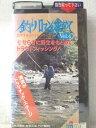 r1_94963 【中古】【VHSビデオ】釣りロマンを求めて(4)渓流釣 [VHS] [VHS] [1994]