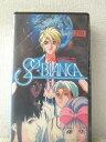 r1_94979 【中古】【VHSビデオ】ソル ビアンカ VHS VHS 1990