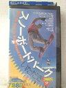 r1_94980 【中古】【VHSビデオ】スノーボードパークいただきテク [VHS] [VHS] [1998]