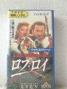 樂天商城 - r1_95070 【中古】【VHSビデオ】ロブ・ロイ【字幕ワイド版】 [VHS] [VHS] [1995]