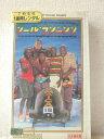 r1_95084 【中古】【VHSビデオ】クール・ランニング(日本語吹替版) [VHS] [VHS] [1994]