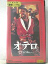 r1_95147 【中古】【VHSビデオ】オテロ 【字幕版】 [VHS] [VHS] [2013]