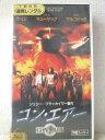 乐天商城 - r1_95157 【中古】【VHSビデオ】コン・エアー【字幕版】 [VHS] [VHS] [1998]