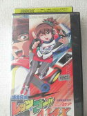 r1_95423 【中古】【VHSビデオ】爆走兄弟レッツ&ゴー!!MAX.7 [VHS] [VHS] [1999]