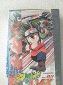 r1_95426 【中古】【VHSビデオ】爆走兄弟レッツ&ゴー!!MAX.9 [VHS] [VHS] [1999]