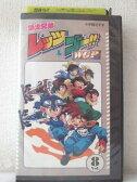 r1_95497 【中古】【VHSビデオ】爆走兄弟レッツ&ゴー!! WGP.8 [VHS] [VHS] [1998]