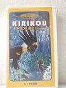 r1_95777 【中古】【VHSビデオ】キリクと魔女【日本語吹替版】 [VHS] [VHS] [2004]