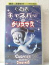 r1_96105 б┌├ц╕┼б█б┌VHSе╙е╟екб█енеуе╣е╤б╝д╬епеъе╣е▐е╣б┌╞№╦▄╕ь┐с┬╪╚╟б█ [VHS] [VHS] [2001]