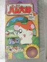 乐天商城 - r1_96243 【中古】【VHSビデオ】とっとこハム太郎(18) [VHS] [VHS] [2001]