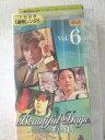 r1_96357 【中古】【VHSビデオ】美しき日々 Vol.6【日本語吹替版】 [VHS] [VHS] [2004]