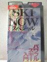 r1_96447 【中古】【VHSビデオ】SKI NOW スペシャル[ビデオ] [Jun 01, 1992]