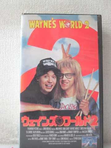 r1_96656 【中古】【VHSビデオ】ウェインズ・ワールド2(字幕スーパー版) [VHS] [VHS] [1994]