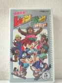 r1_96929 【中古】【VHSビデオ】爆走兄弟レッツ&ゴー!! WGP.5 [VHS] [VHS] [1998]