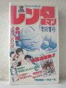 r1_97380 【中古】【VHSビデオ】レンタマン第1号 [VHS] [VHS] [1991]