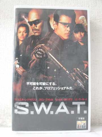 r1_97385 【中古】【VHSビデオ】Swat [VHS] [Import] [VHS] [2003]