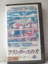 r1_98142 【中古】【VHSビデオ】フランダースの犬(9) [VHS] [VHS] [1997]