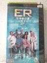 r1_98229 【中古】【VHSビデオ】ER 緊急救命室 IV - フォース・シーズン vol.9 【字幕版】 [VHS] [VHS] [1999]