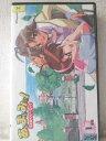 r1_98955 【中古】【VHSビデオ】あぃまぃみぃ!ストロベリー・エッグ 1学期 [VHS] [VHS] [2001]