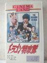 樂天商城 - r1_99134 【中古】【VHSビデオ】ドラゴン特攻隊(字幕スーパー版) [VHS] [VHS] [1988]