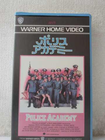 r1_99166 【中古】【VHSビデオ】ポリスアカデミー [VHS] [VHS] [1986]