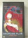 r1_99317 【中古】【VHSビデオ】マクロス プラス Vol.2 [VHS] [VHS] [1994]