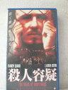 r1_99554 【中古】【VHSビデオ】殺人容疑(字幕) [VHS] [VHS] [1997]