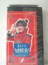 r1_99564 【中古】【VHSビデオ】魔法少女ちゅうかなぱいぱい!(2) [VHS] [VHS] [1992]