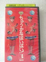 r1_99565 【中古】【VHSビデオ】魔法少女ちゅうかなぱいぱい!〔3〕 [VHS] [VHS] [1992]