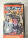 r1_99566 【中古】【VHSビデオ】ブルースワット(12) [VHS] [VHS] [1996]