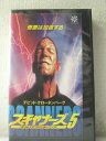 r2_00396 【中古】【VHSビデオ】スキャナーズ5〜ザカリアス・リターンズ〜 [VHS] [VHS] [1995]
