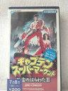 r2_00770 【中古】【VHSビデオ】キャプテン スーパーマーケット 死霊のはらわた 3 サム ライミヴァージョン VHS VHS 1993