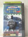 r2_00792 【中古】【VHSビデオ】新きかんしゃトーマス1999(1) [VHS] [VHS] [1999]