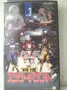 r2_01602 【中古】【VHSビデオ】特捜エクシードラフト〔3〕 [VHS] [VHS] [1993]