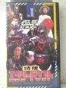 r2_01612 【中古】【VHSビデオ】特捜エクシードラフト〔11〕 [VHS] [VHS] [1993]