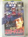 r2_01614 【中古】【VHSビデオ】特捜エクシードラフト〔5〕 [VHS] [VHS] [1993]
