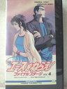 r2_01790 【中古】【VHSビデオ】エースをねらえ! ファイナルステージ 4 [VHS] [VHS] [1990]