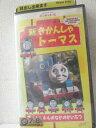 r2_02038 【中古】【VHSビデオ】新きかんしゃトーマス 1 ( VHS ) [May 01, 1995] ウィルバート・オードリ