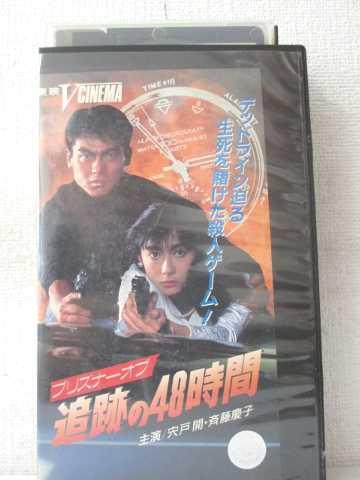 r2_02167 【中古】【VHSビデオ】プリズ...の商品画像