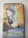 r2_02256 【中古】【VHSビデオ】サンダーパンツ!【字幕版】 [VHS] [VHS] [2004]