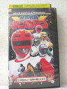 r2_02337 【中古】【VHSビデオ】星獣戦隊ギンガマン(1)〜ばっちしVシリーズ [VHS] [VHS] [1998]