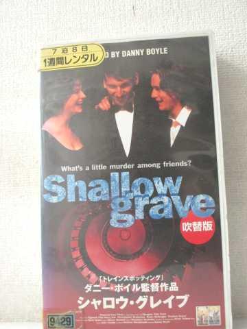 r2_03942 【中古】【VHSビデオ】シャロウ・グレイブ【日本語吹替版】 [VHS] [VHS] [1997]