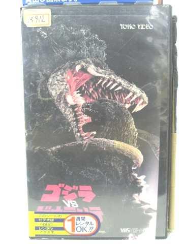 r2_04460 【中古】【VHSビデオ】ゴジラ対ビオランテ [VHS] [VHS] [1991]