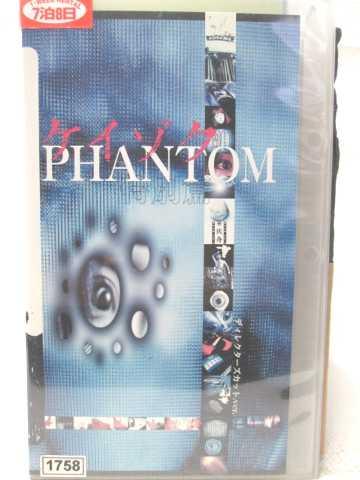 r2_04761 【中古】【VHSビデオ】ケイゾク〜特別篇(ファントム)〜 [VHS] [VHS] [2000]