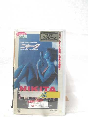 r2_05783 【中古】【VHSビデオ】ニキータ(日本語吹替版) [VHS] [VHS] [1991]