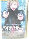 r2_05896 【中古】【VHSビデオ】バイオハザード【字幕版】 [VHS] [VHS] [2003]